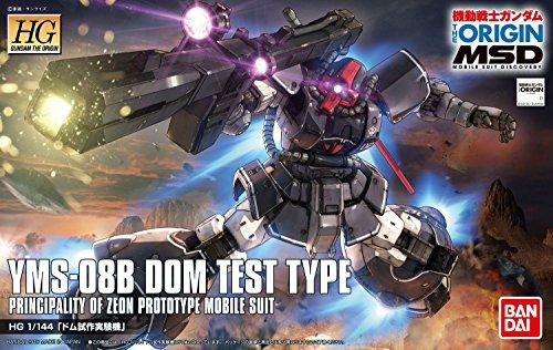 HG Mobile Suit Gundam THE ORIGIN 1/144 Dom Test Type Plastic Model