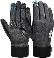 RUNACC Touchscreen winterhandschoenen, verdikte winterhandschoenen, loophandschoenen, outdoor fietshandschoenen,...