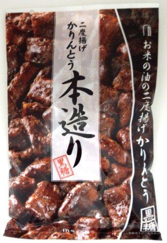 ミヤト製菓『本作り黒糖』