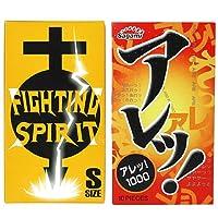アレッ! 1000 1箱10個入 + FIGHTING SPIRIT (ファイティングスピリット) コンドーム Sサイズ 12個入