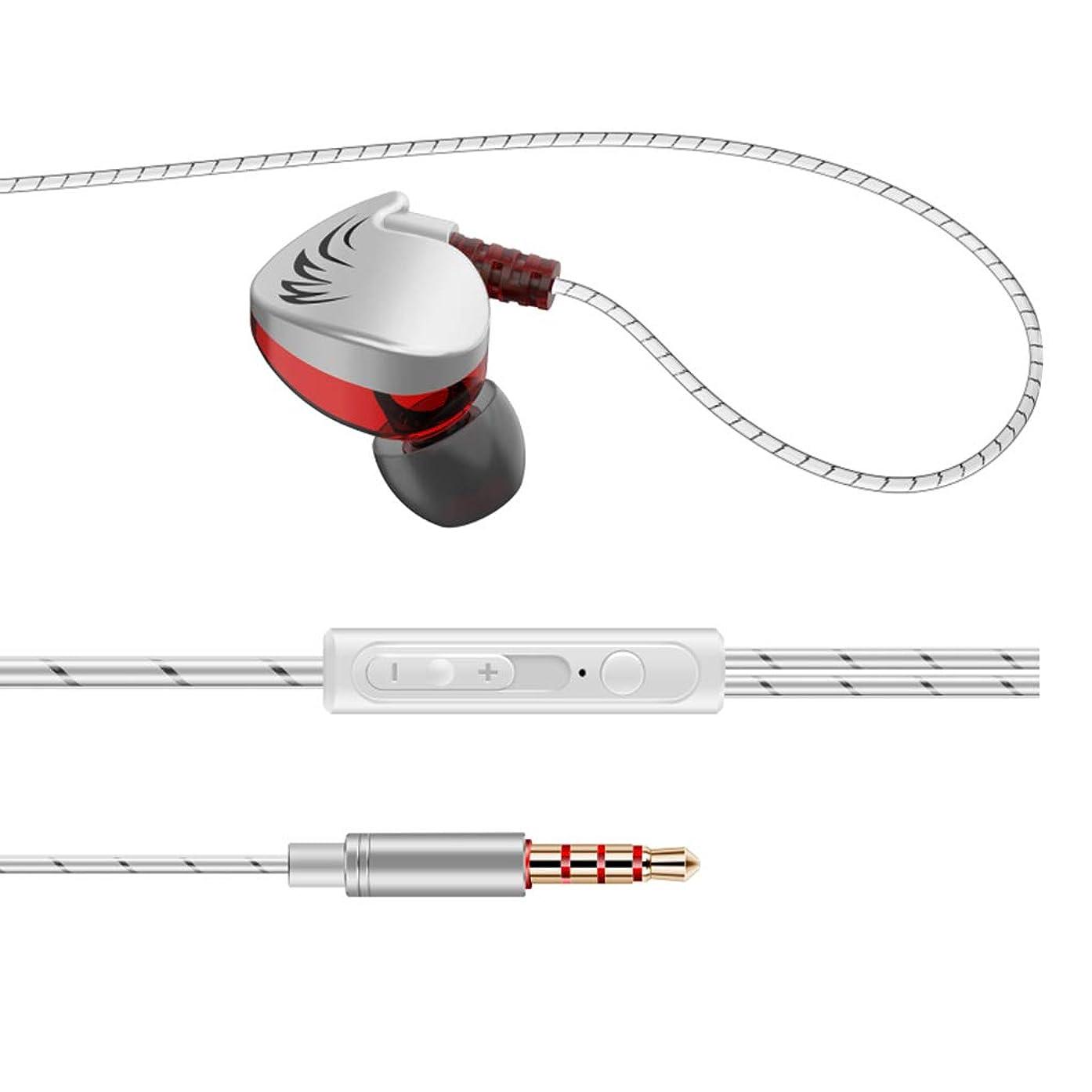 カップ何よりも必要としているB Baosity ヘッドホン インイヤーイヤホン 3.5mm 1BA 重低音 マイク リモコン付 全3色 - 銀