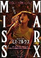 映画チラシ『ミス・マルクス』5枚セット+おまけ最新映画チラシ3枚
