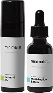 Minimalist Anti Aging Night Cream & Collagen Booster Serum Combo For Wrinkles & Fine Lines | For Men & Women