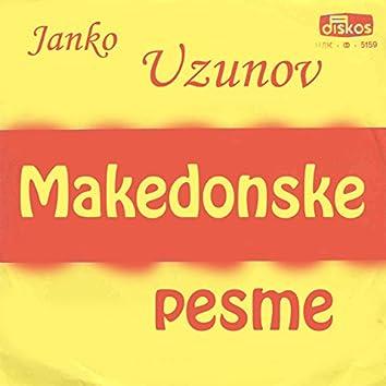 Makedonske pesme