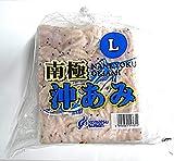 冷凍オキアミ 1.5kg Lサイズ 釣りえさ用