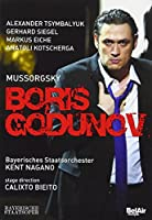ムソルグスキー:歌劇《ボリス・ゴドゥノフ》 [DVD]