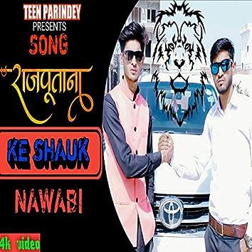 Rajputa Ke Shauk Nawabi