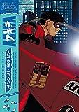 Rockyrama hors-série Akira