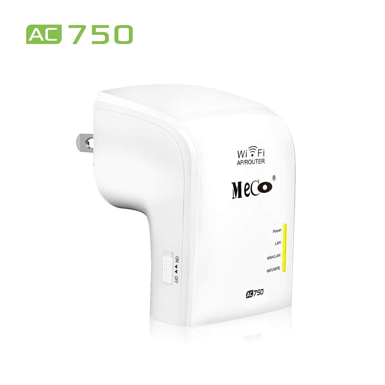 硬化するしなければならない振る舞うMECO WIFI 無線LAN中継器 433+300Mbps コンセント直挿し wifi中継器 無線信号中継装置 2 LANポート WPS ルーター/AP/リピータ 無線信号増幅装備 wifi 無線LAN 中継機 信号 増幅器 ホワイト