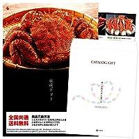 海鮮ギフトカタログ 特選 毛蟹 1kg