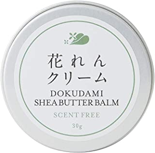 どくだみシアバタークリーム(ハードタイプ・無香料) 30g
