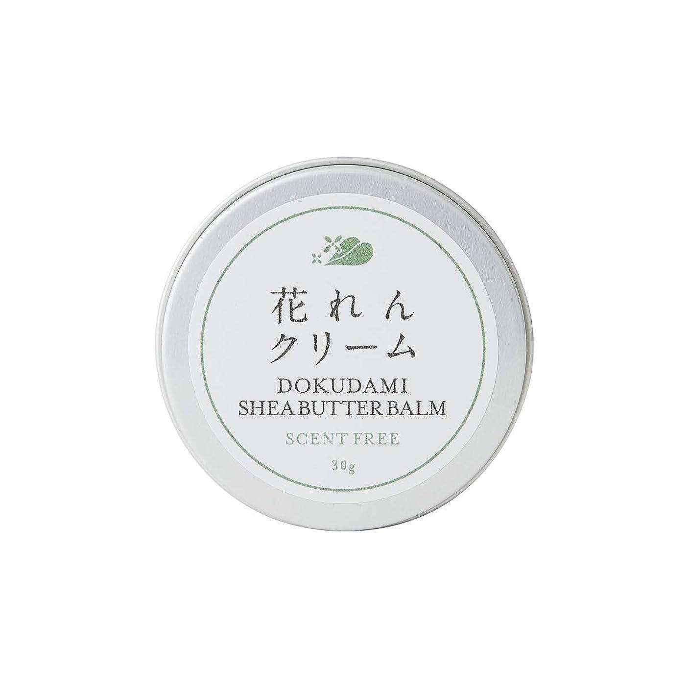 手足分散シンプルさどくだみシアバタークリーム(ハードタイプ?無香料) 30g