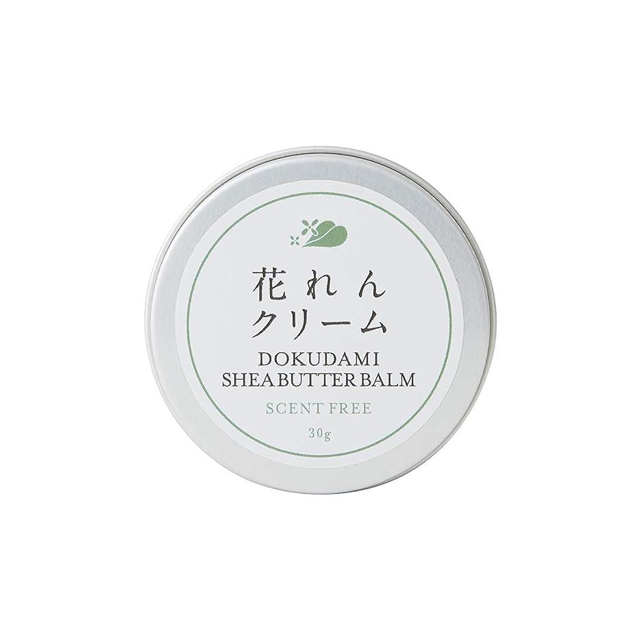 スプリットチェス暴露どくだみシアバタークリーム(ハードタイプ?無香料) 30g