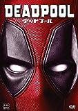 デッドプール[DVD]