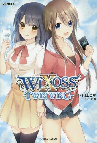 WIXOSS-TWIN WING- (ホビージャパンMOOK 614)
