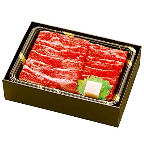 米沢牛 すきやき肉 300g 牛モモ 牛肩 牛バラ 計300g 牛脂×1 牛肉 和牛 国産 山形産