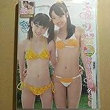 正規品デジタル写真集 牧原あゆ 椎名もも ふたり。 Vol.15