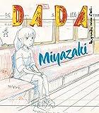 Dada, N° 197, Janvier 2015 - Miyazaki