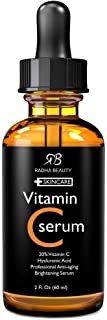 Radha Beauty Vitamin C Serum, Pack of 1