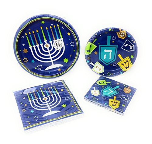 Disposable Plates, Napkins, Hanukkah Themed Icons Party Supplies, 4-Piece Bundle