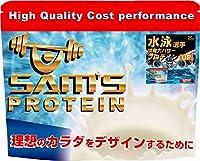 サムズプロテイン ホエイプロテイン アスリート 水泳選手のための瞬発力パワープロテインUP 3kg リッチココア味