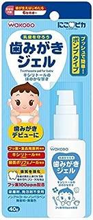 【まとめ買い】にこピカ 歯みがきジェル40g ×3個