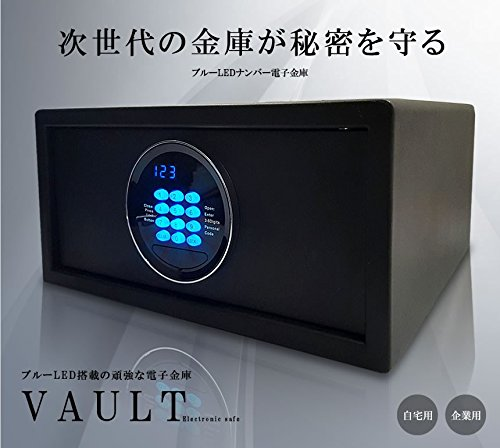 ottostyle.jp『エレクトロニックテンキー金庫』