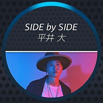 Side by Side - 平井 大