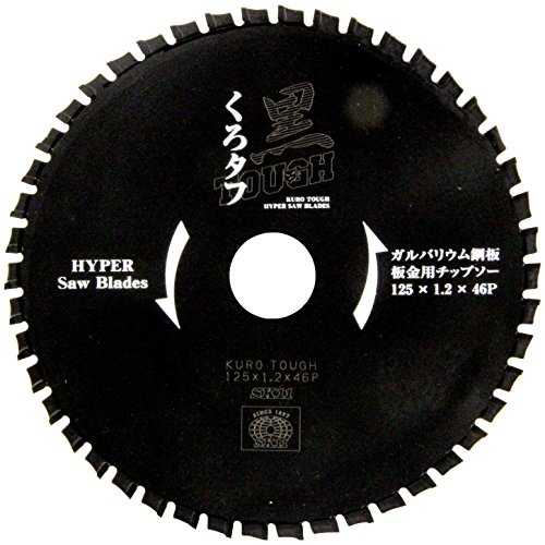 SK11 ガルバリウム鋼板・板金用チップソー 125×1.2×46P