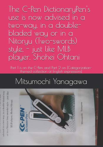 The C-Pen DictionaryPen's use is now advised in a two-way, in a double-bladed way or in a Nitoryu (Two-swords) style, - just like MLB player, Shohei ... collection of English expressions]