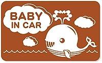 imoninn BABY in car ステッカー 【マグネットタイプ】 No.33 クジラさん (茶色)