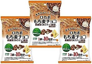 正栄 10パック ロカボ もち麦チョコ 100g(10gx10P)×3袋