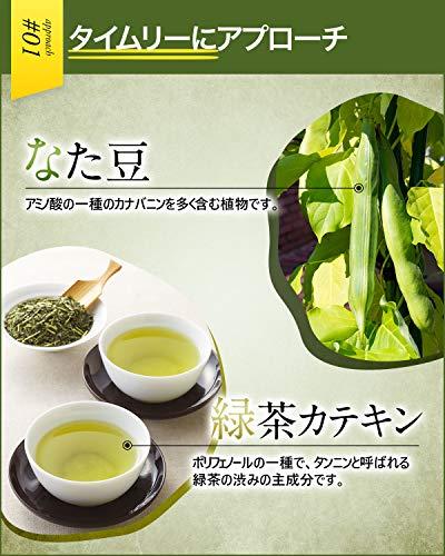 協和食研『ニオケア』