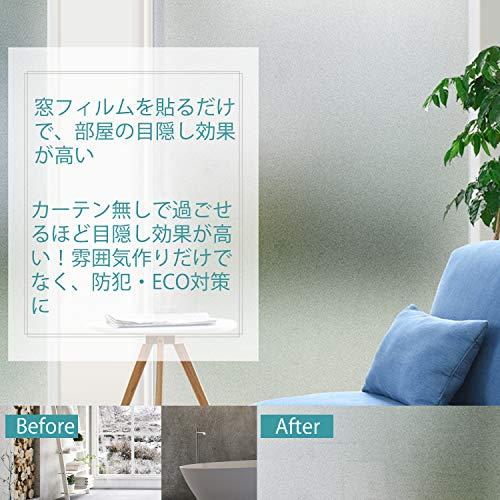 AIDON窓めかくしシート窓用フィルムガラスフィルムUVカット窓飾りシート断熱遮光水で接着貼り直し可能(90*200cm)