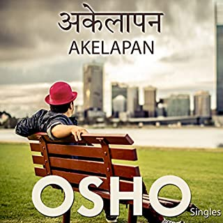 Akelapan (Hindi) audiobook cover art