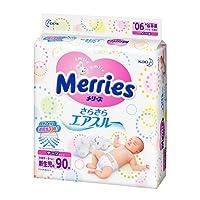 メリーズ さらさらエアスルー 新生児用5000gまで 90枚【4個セット(ケース販売)】
