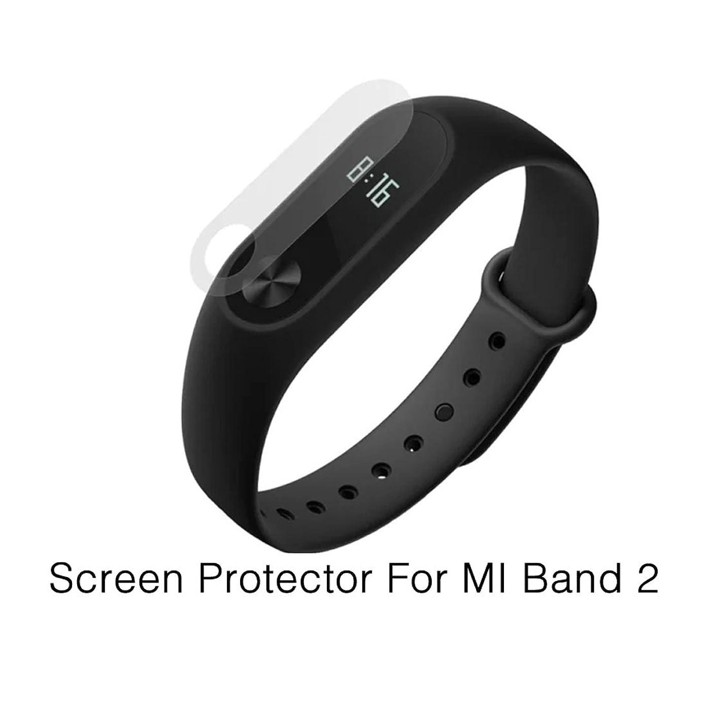 金額極貧複製するDKEEL Mi Band 2用のXiaomi 2用スマートブレスレット2 PCSプロテクターフィルムMiband 2用の超薄型スクリーン保護フィルムスマートリストバンドブレスレット