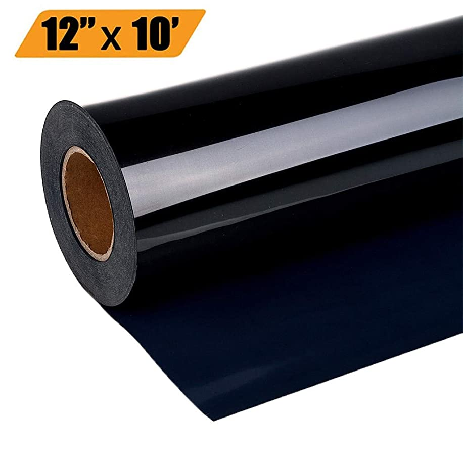 UPSTONE Premium Heat Transfer Vinyl HTV Rolls for Silhouette and Cricut 12in.x10ft- Easy to Cut & Weed Iron on Heat DIY Heat Press Design for T-Shirts Glossy (Black)
