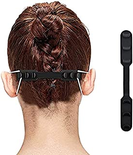Strap Extender, Adjustable Mask Ear Line Extension Buckle, Non-slip Extension Strap, Can Protect Your Ears and Eliminate P...