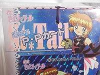 怪盗セイントテールPPカード駄菓子屋さんのクジ引きカードおそらくSEGAアマダ