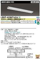 東芝ライテック 直管形LEDベースライト 逆富士 LEDT-42307-LDJ 40タイプ (LDL40-0)