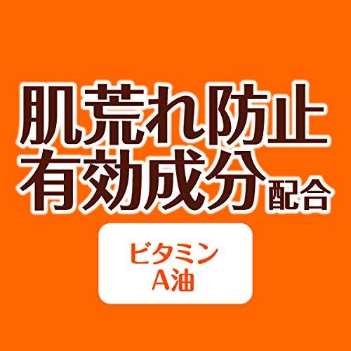 【Amazon.co.jp限定】メンソレータム薬用ハンドベール手荒れキメ整うクリーム肌荒れ防止成分レチノール×尿素配合70g×3個おまけ付セット70gX3個