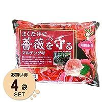 [まとめ買い]自然応用科学 まくだけで薔薇を守るマルチング材14リットル 1ケース 4袋入り