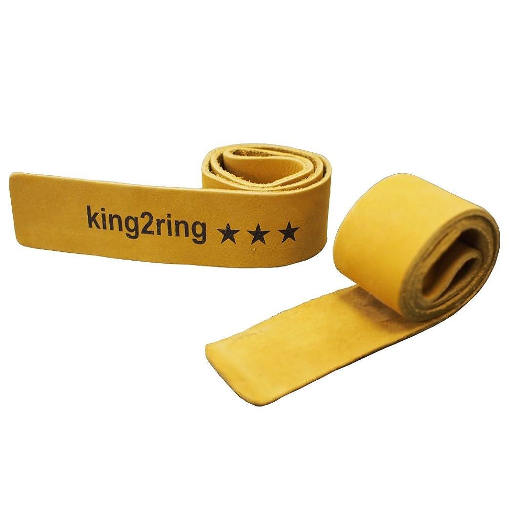 歌手受付地味なking2ring 革 レザー リストストラップ バッファロー革100% 55cm ST1
