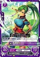 ファイアーエムブレム0/ブースターパック第13弾/B13-005 N ロルカ族の少女剣士 リン