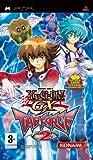 PSP - Yu-Gi-Oh! GX Tag Force 2 - [PAL EU - NO NTSC]