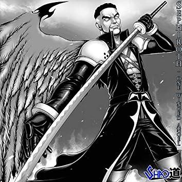 Sephiroth (One Winged Angel)