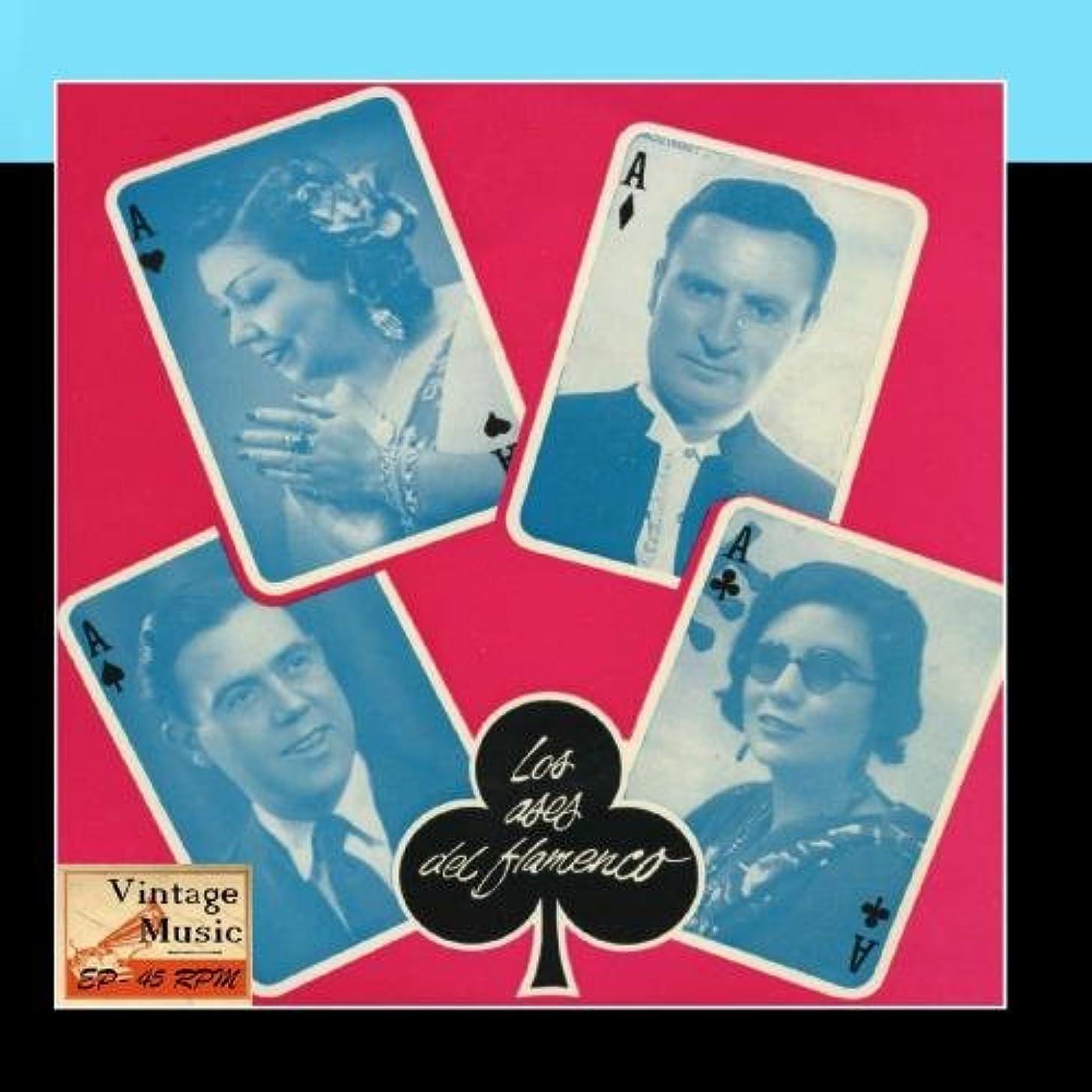 Vintage Flamenco Cante No25 - EPs Collectors. Los Ases Del Flamenco Vol. 4