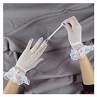 レース手袋 ホワイトブラックパーティードレスブライダルグローブレースフィンガー短い魚網の結婚手袋の手首の長さの花嫁のアクセサリー (Color : Style D)