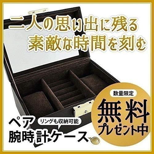 [クラス14]ペアウォッチ収納BOX2本セットVolareヴォラーレ42mm/36mmブラックレインボーメッシュVO15TI002MVO15TI002W腕時計[並行輸入品]